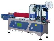 AES-Sorma Packaging Machines